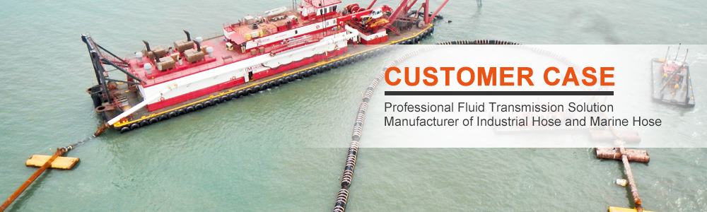 Our rubber hose marine hose products Transactions
